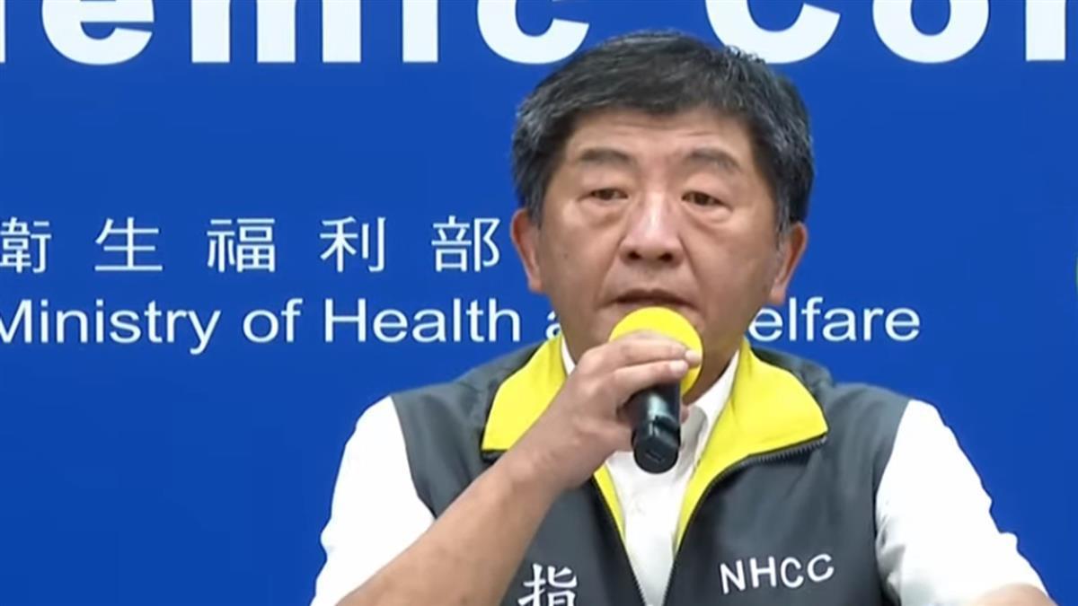 彰化衛生局違反防疫無罰則 陳時中:將列修法評估