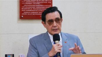 馬英九稱美國援台機會不大 民進黨:恫嚇人民