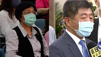 陳時中指彰化衛生局採檢違規縣府懲處  王惠美尊重