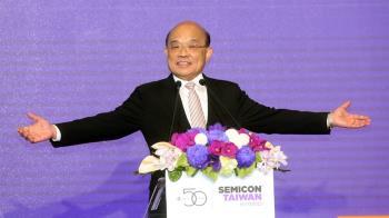 國民黨團:蘇貞昌先道歉就同意進行施政報告