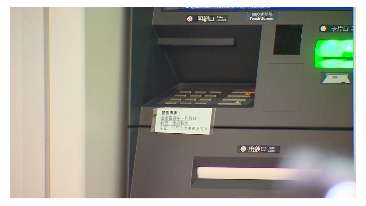 領錢領到一半錢不見!ATM出現這3字 讓她超傻眼