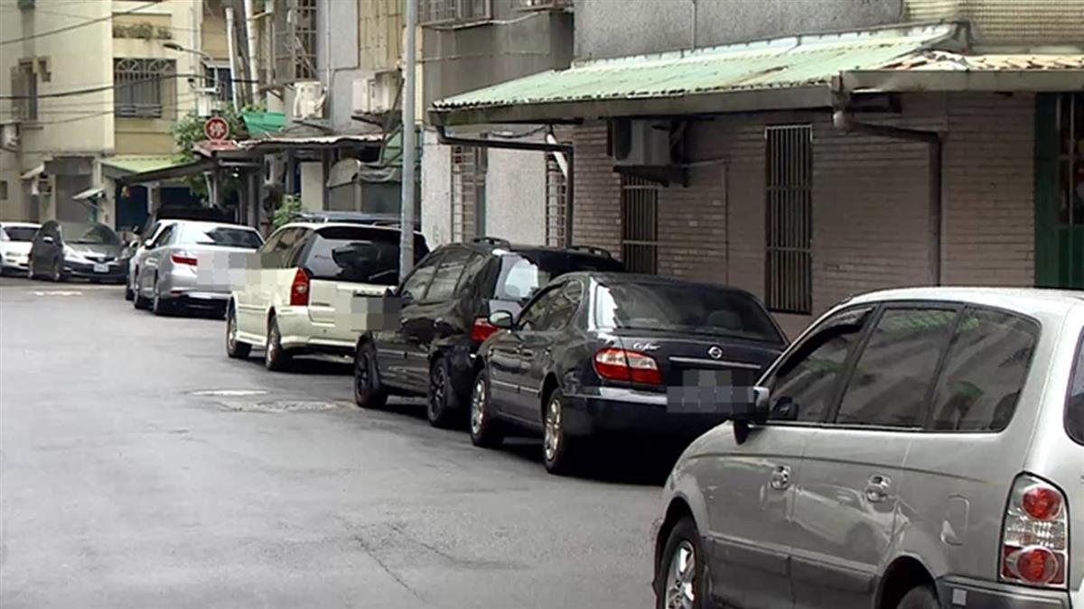獨/老舊社區巷弄短 路口十米禁停 民怨:車要停哪