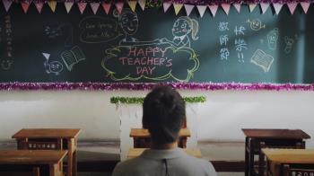 拍攝感人謝師片 國泰人壽與老師一起守護孩子