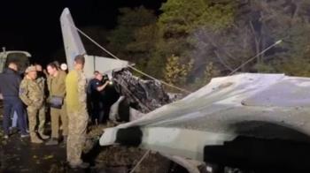 烏克蘭軍機墜毀!瞬間燒成火球 至少22死2重傷