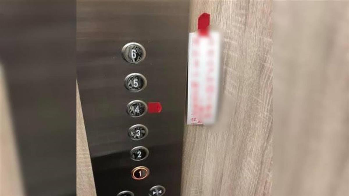 失智嬤「電梯每層按」 房東一張字條暖爆網友