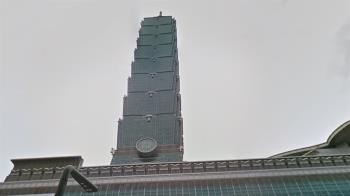 台北101大樓改裝 35樓星巴克月底熄燈