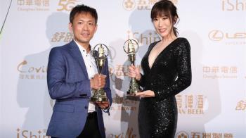 「消失的王者」獲金鐘肯定 奪下最佳自然科學紀實節目獎