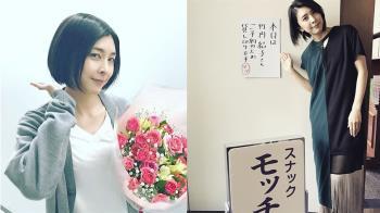 快訊/日女演員竹內結子逝世!陳屍家中被發現 享年40歲