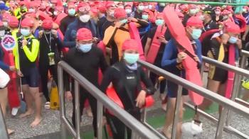 萬人泳渡日月潭  量體溫戴口罩落實防疫