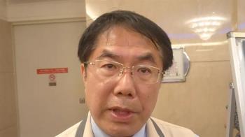 市長聯盟矮化台灣  黃偉哲:走時代逆流
