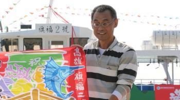 高市府改派輪船公司董事 韓國瑜親信黃文財將去職