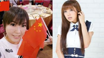 劉樂妍護航歐陽娜娜! 開嗆台灣政府:玻璃心