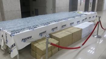 刑事局破跨境航空貨櫃運毒案 市價逾6億元