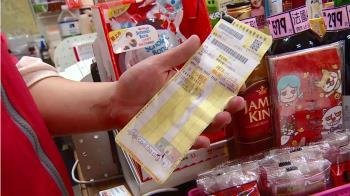 獨/超商櫃台繳費需1日補登 北市停車重複繳款逾4千萬