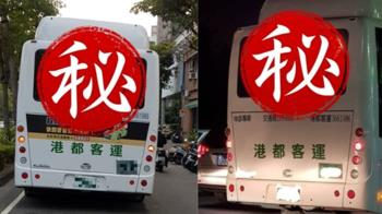 高雄街頭驚見「煞氣A公車」  網一看笑噴:還自帶邊框