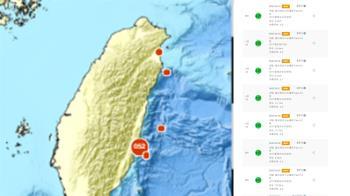 快訊/台東6小時連7震!9:14發生規模5地震 半個台灣有感