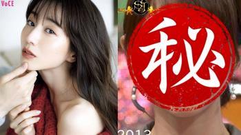 日版張鈞甯奪「2020最美臉孔」!舊照流出 遭質疑修修臉