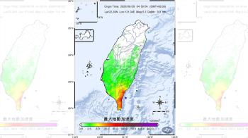 台東震不停! 未來一周有規模4以上地震機率
