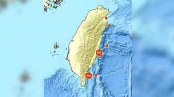 20年罕見!2個規模5以上地震 不排除今有餘震