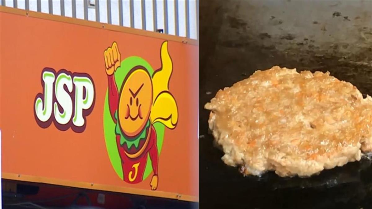 獨/呷尚寶漢堡驗不出肉?業者律師曝肉品來源:分店屬受害者