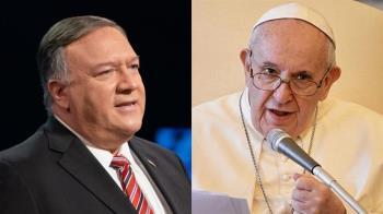 蓬佩奧會教宗告吹 恐與中國大陸議題有關