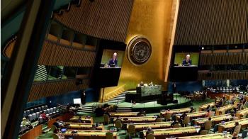 聯合國大會!12友邦力挺台灣納入聯合國體系