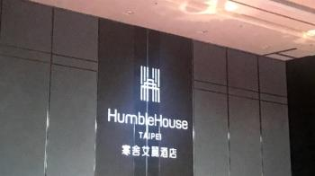 武漢肺炎疫情衝擊  寒舍艾麗酒店將轉為防疫旅館