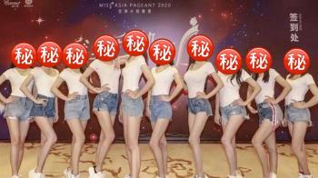 「亞洲小姐前10強」佳麗超短熱褲秀美腿 顏值遭網狠酸:明顯不行