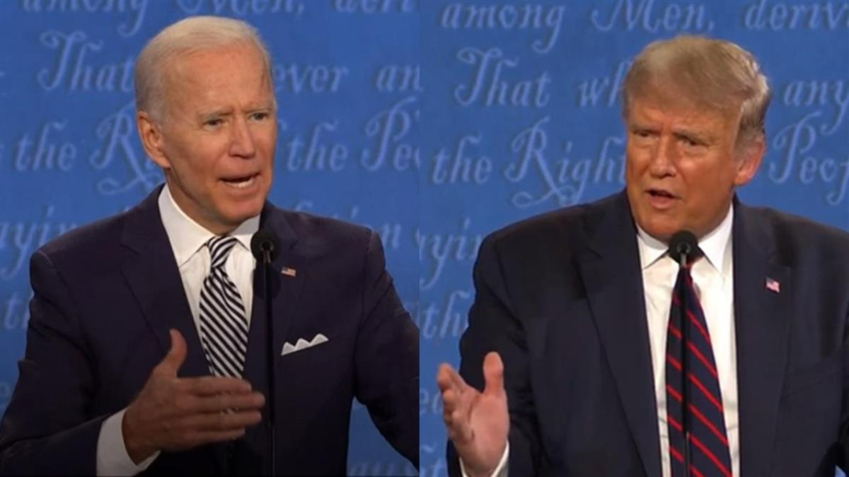美總統大選首場辯論 拜登痛批川普:令美國難堪