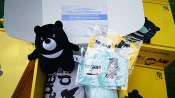 台灣黑熊與美駐聯合國大使同框 幕後推手揭曉