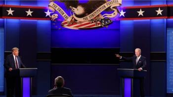 川普拜登首場辯論成了「打嘴仗」 美國媒體擔憂中俄成大贏家