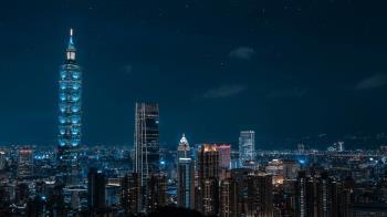 IMD世界數位競爭力 台灣排名11歷年最佳