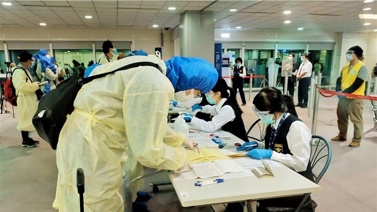 武漢肺炎增1例境外移入 男子印尼返台居檢確診