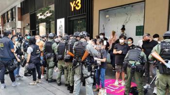 香港「十一」再現反送中示威  近70人被捕