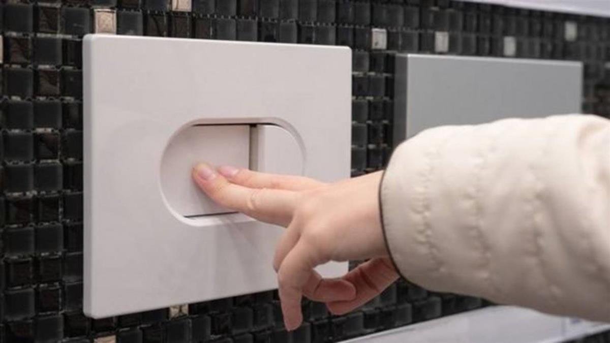 廁所中的秘密:究竟是省水馬桶還是「漏水馬桶」