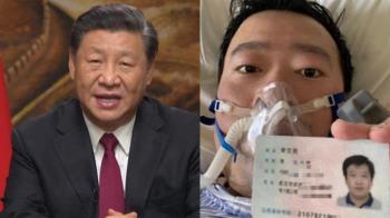 中國擬修傳染病法 增列李文亮條款獎勵吹哨人