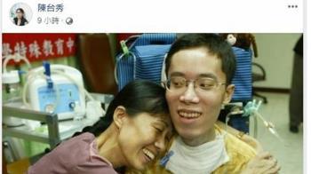 力抗肌萎症鬥士張恆鈞不敵病魔逝世  享年33歲