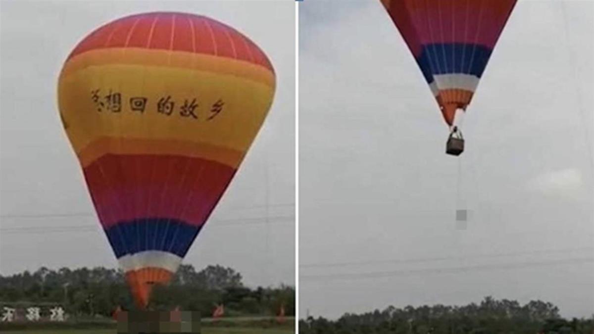 摔出熱氣球!大學生垂直墜落慘死 業者:沒什麼大事