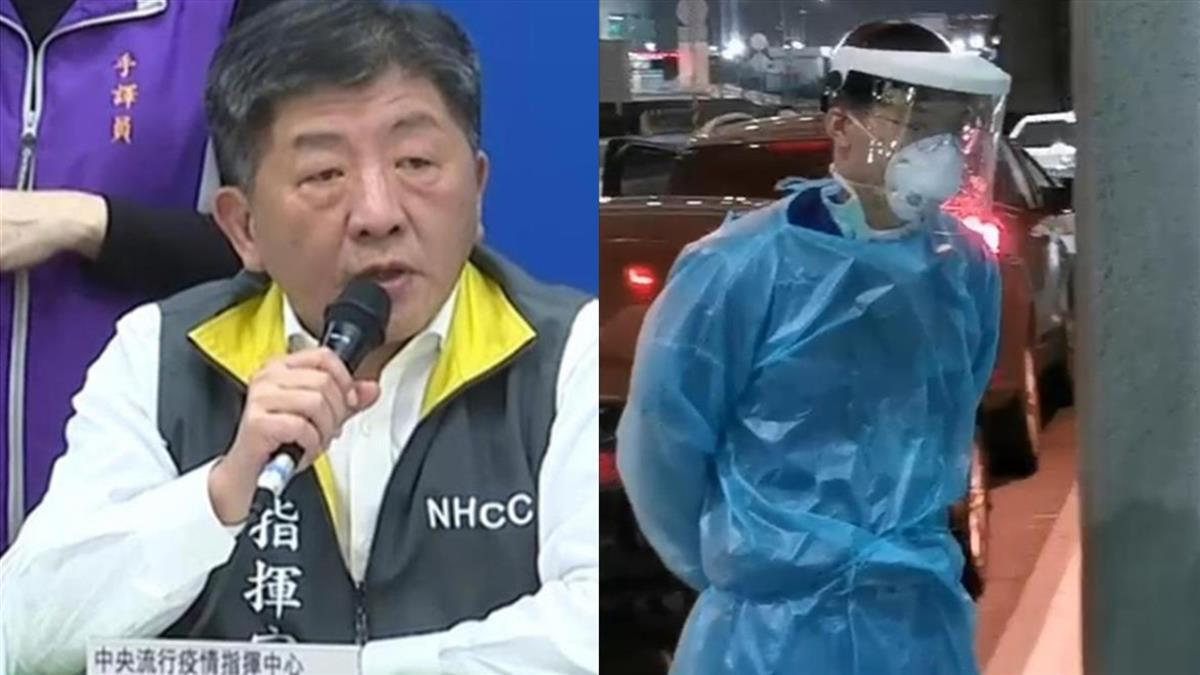 「台社區有病毒!」 醫警告入冬爆10人院內感染 指揮中心說話了