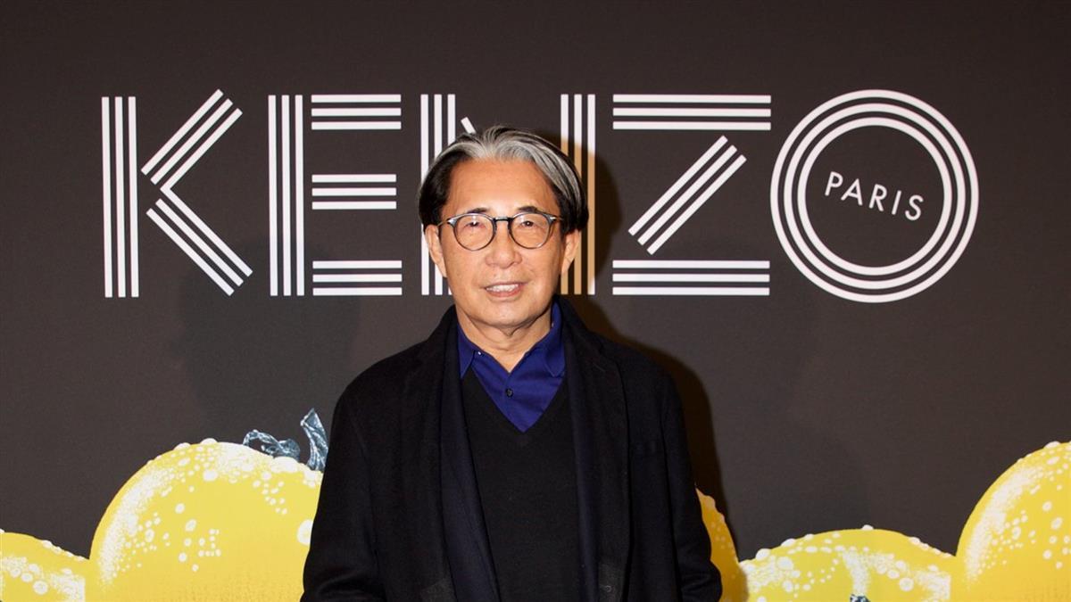 「Kenzo」創辦人高田賢三武肺病逝!享壽81歲