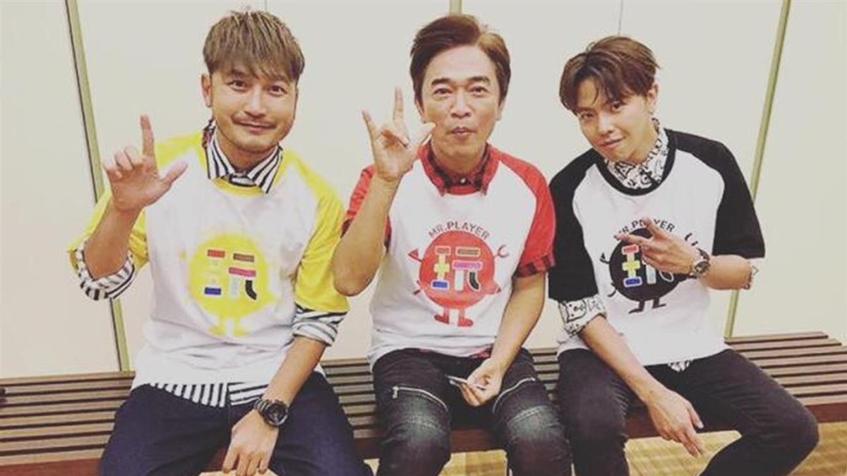 《綜藝玩很大》接棒小鬼3男星名單曝!預計下周開錄