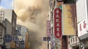 快訊/台南水仙宮市場驚傳火警 濃煙密布2人傷