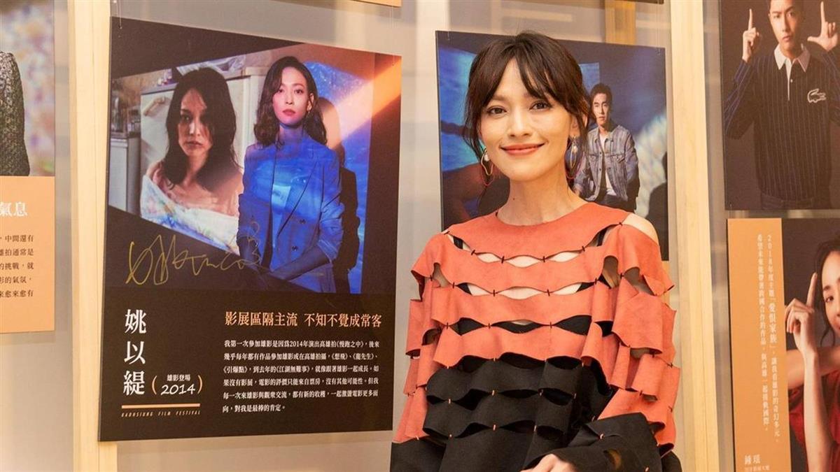 姚以緹回顧3年前演出《龍先生》戲稱自己是「最佳青筋演員」