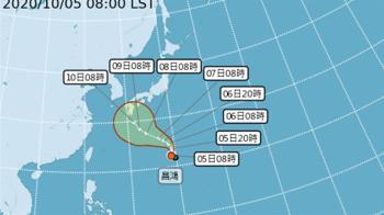 昌鴻颱風移動超慢!往日本九州機率高  路徑明朗時間點出爐