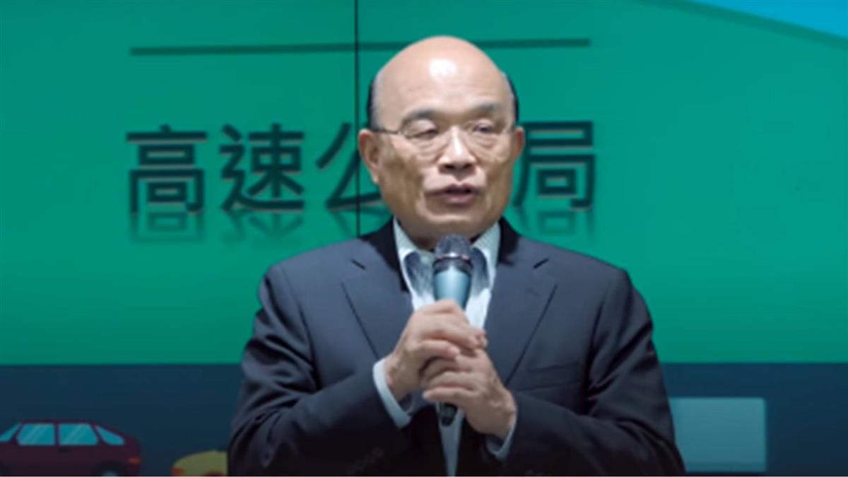 國民黨提台美復交 蘇貞昌:終於良心發現