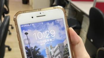 台灣大不限用戶 8款iPhone換電池千元有找