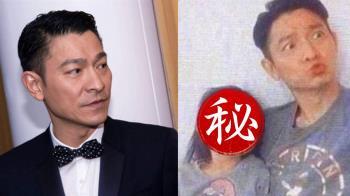 劉德華8歲女兒近照曝!五官超精緻 網狂喊:C位出道