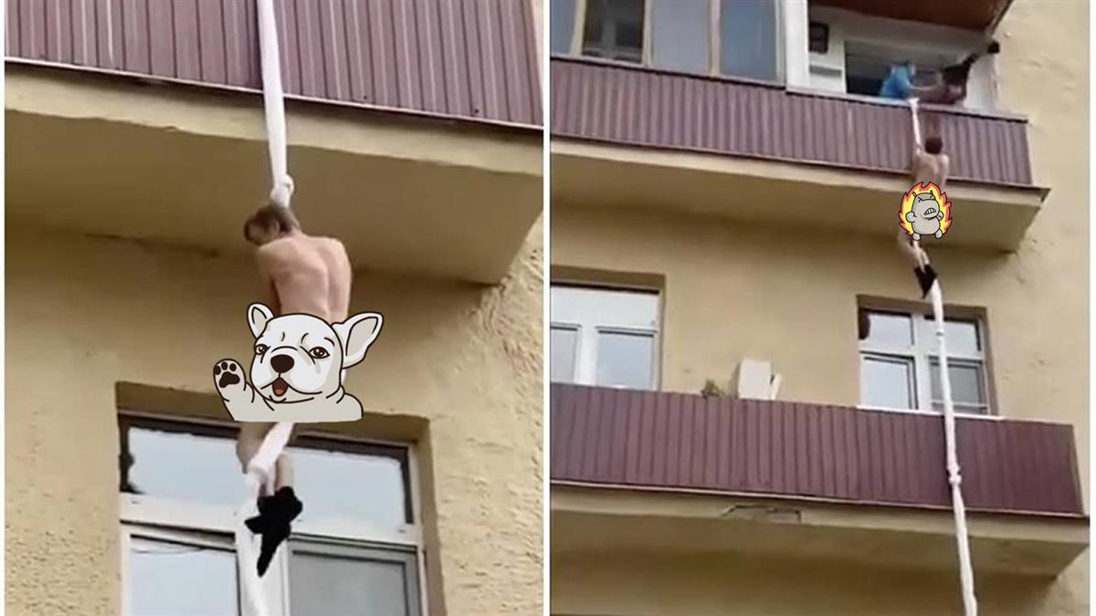 影/偷吃人妻遭抓猴 小王只穿內褲「床單垂降」逃跑