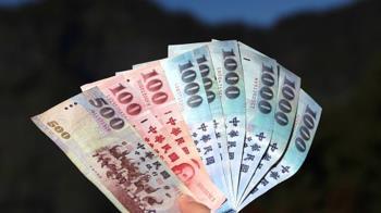 新台幣收28.96元 攻破楊金龍防線