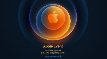 蘋果邀請函藏AR彩蛋 iPhone新機呼之欲出